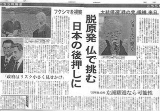 20111025tokyo_web.jpg