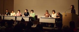 20120115_kokkaigiinforum.jpg