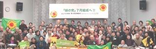 20120211soukai-1.jpg