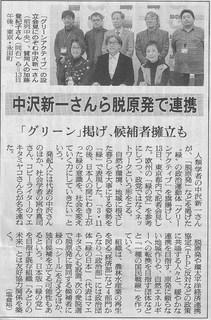 20120214asahi.jpg
