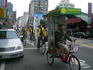 Pan-Shen-Bike-campaign.jpg