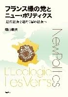 book_furansu_20120310.jpg