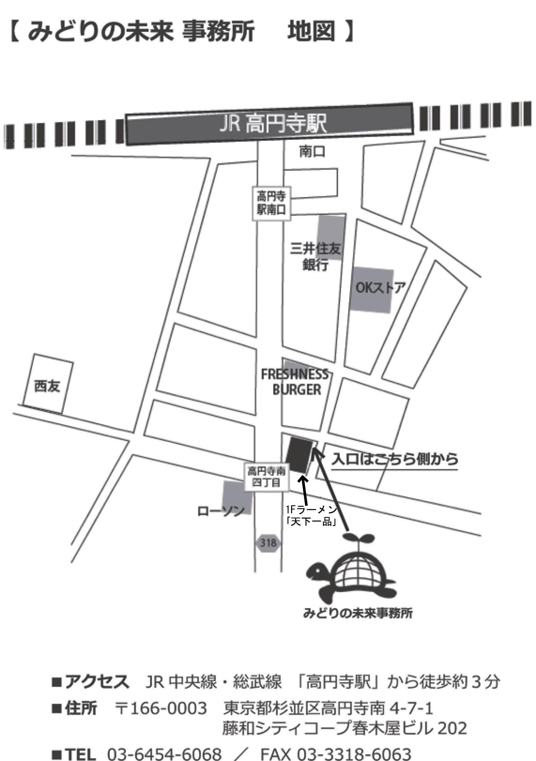 map0426.jpg